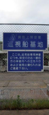 asagiri_sakaiminato_01.jpg