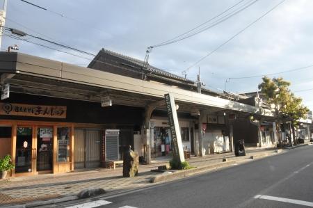 asagiri_sakaiminato_03.jpg