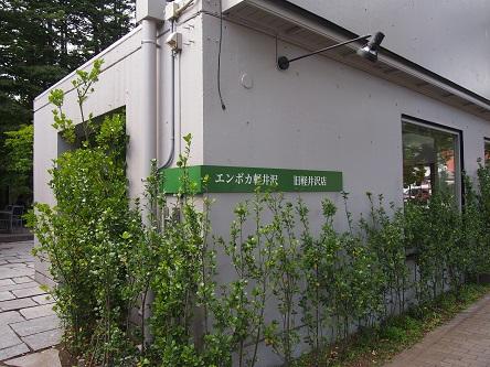 131015-1.jpg