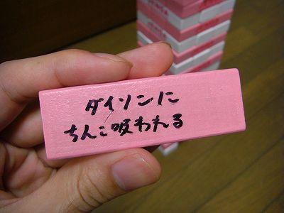 jen237b.jpg