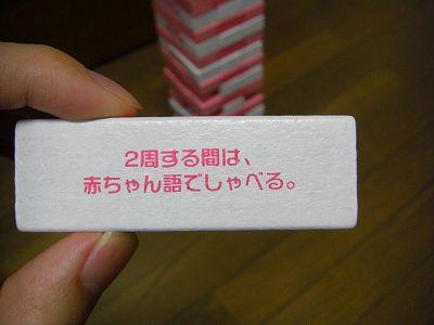 jen551.jpg