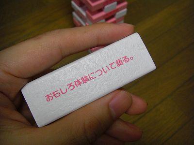 jen733.jpg