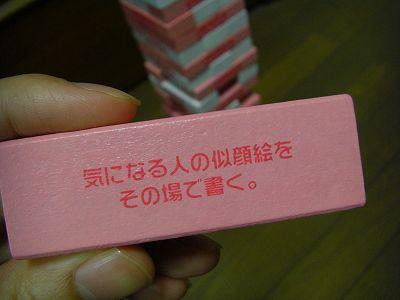 jen853.jpg