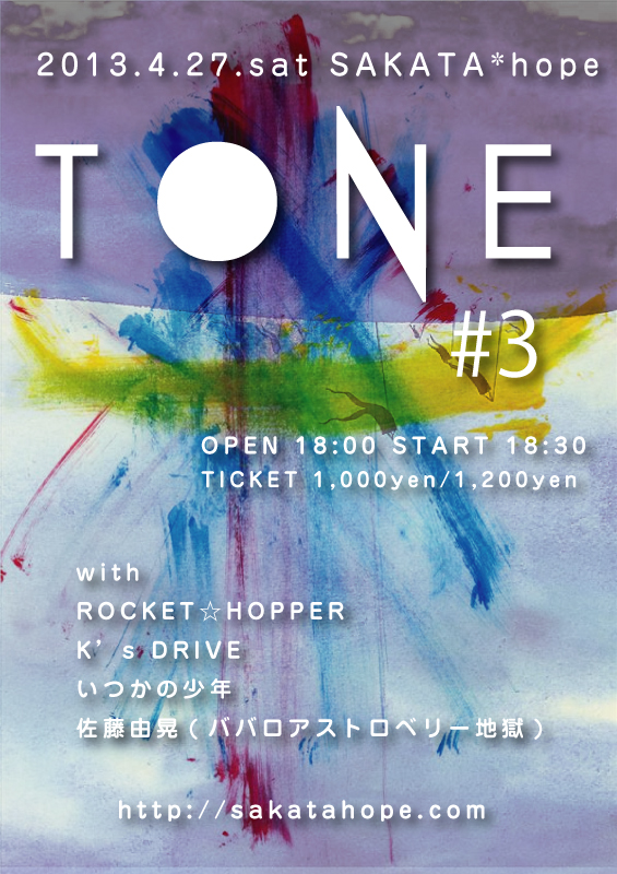 tone3.jpg