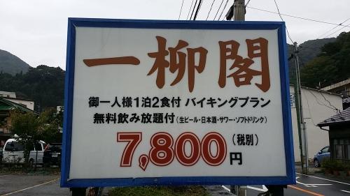 20141013_111731.jpg