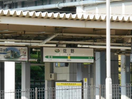 DSCN2090.jpg