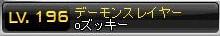 Maple130805_120459.jpg