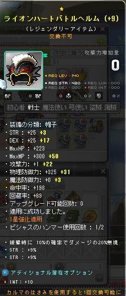 Maple130808_033954.jpg