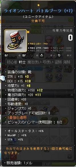 Maple130808_034004.jpg