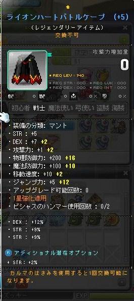Maple130808_034013.jpg