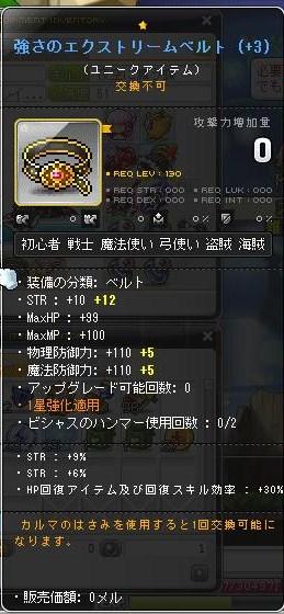 Maple130808_034018.jpg