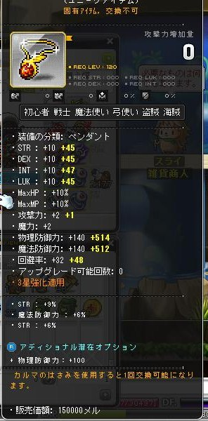 Maple130808_034021.jpg