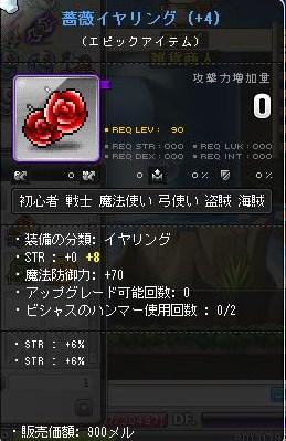 Maple130808_034041.jpg