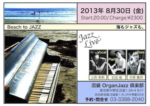 20130839@Blog 沼OJC-2A4