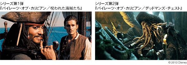 poc_scene_1-2.jpg