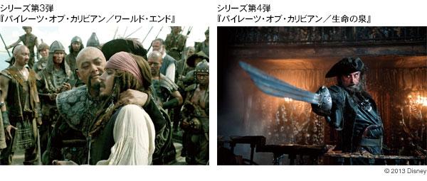 poc_scene_3-4.jpg