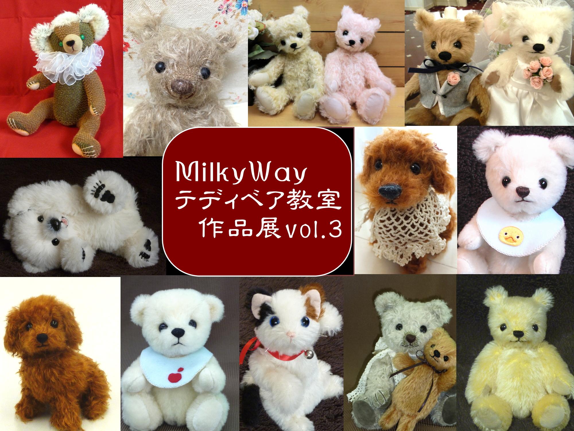 milkyway2013.jpg
