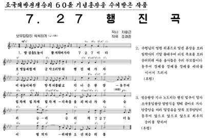 2013-07-21-B11-1.jpg