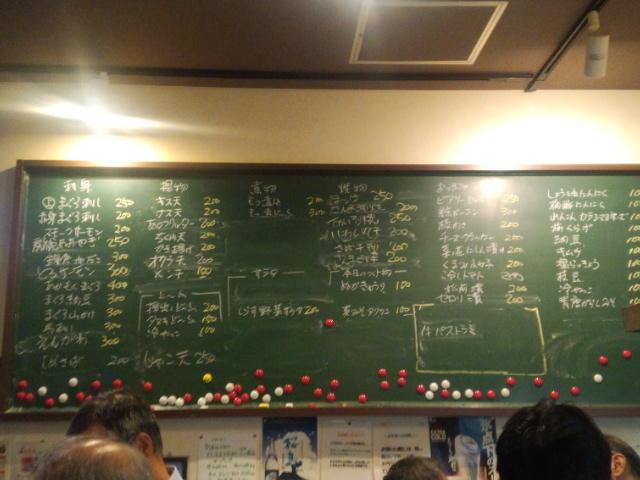 店内黒板メニュー