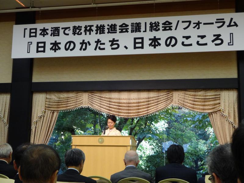 総会開会の辞