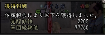 20130714_01.jpg