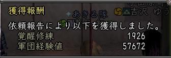 20130714_02.jpg