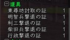 20130717_03.jpg