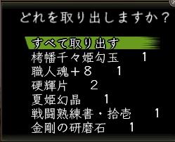 20130718_01.jpg