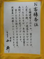 130511-1.jpg