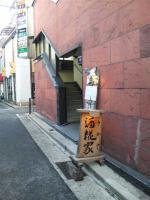 20130310_SBSH_0003.jpg