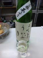 20130321_SBSH_0013.jpg