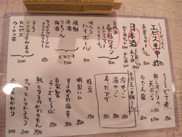 20130323_SBSH_0023.jpg