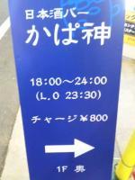 20130403_SBSH_0002.jpg