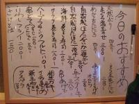 20130403_SBSH_0006.jpg