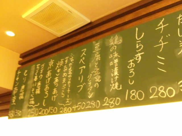 20130403_SBSH_0010.jpg