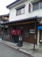20130406_SBSH_0017.jpg