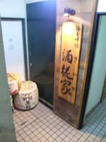 20130426_SBSH_0002.jpg