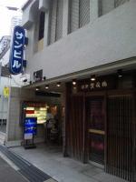 20130429_SBSH_0001.jpg