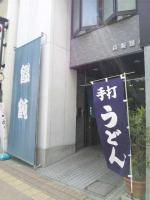 20130502_SBSH_0006.jpg