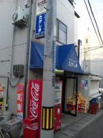 20130512_SBSH_0010.jpg