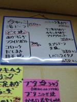20130512_SBSH_0014.jpg