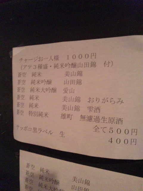 20130519_SBSH_0003.jpg