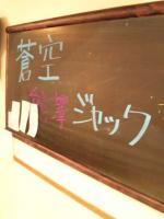 20130519_SBSH_0011.jpg