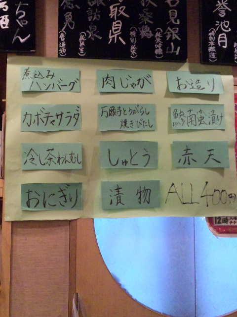 20130519_SBSH_0018.jpg