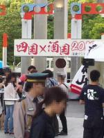 20130526_SBSH_0043_2.jpg