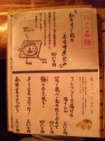 20130528_SBSH_0004.jpg