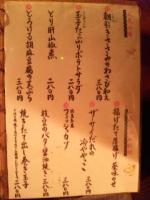 20130528_SBSH_0005.jpg