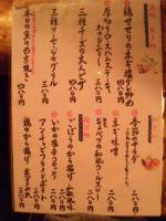 20130528_SBSH_0006.jpg