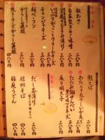 20130528_SBSH_0007.jpg