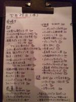 20130529_SBSH_0003.jpg